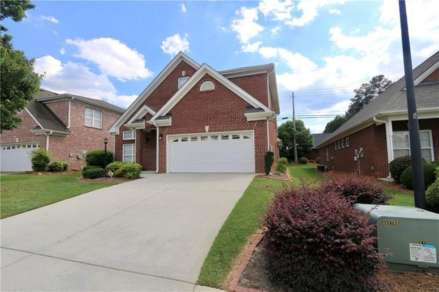 455 Coalville Drive, Lawrenceville, GA 30046 (MLS #6730521) :: The North Georgia Group
