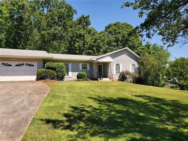 2455 Mcgarity Road, Mcdonough, GA 30252 (MLS #6731002) :: Path & Post Real Estate