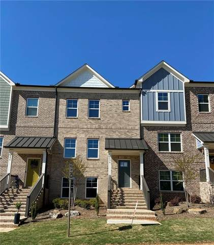 236 Panther Point Lane #5, Lawrenceville, GA 30046 (MLS #6731026) :: The Heyl Group at Keller Williams