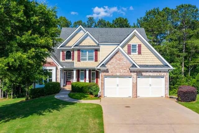 14 Striplin Cove SE, Cartersville, GA 30121 (MLS #6731097) :: North Atlanta Home Team