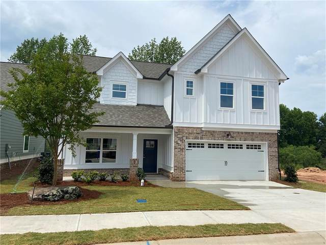 229 Perry Point Run, Lawrenceville, GA 30046 (MLS #6732186) :: The Heyl Group at Keller Williams