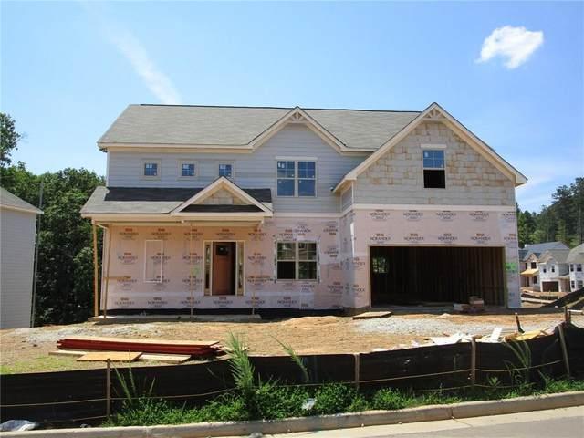 1696 Castleberry Lane, Buford, GA 30518 (MLS #6733630) :: North Atlanta Home Team