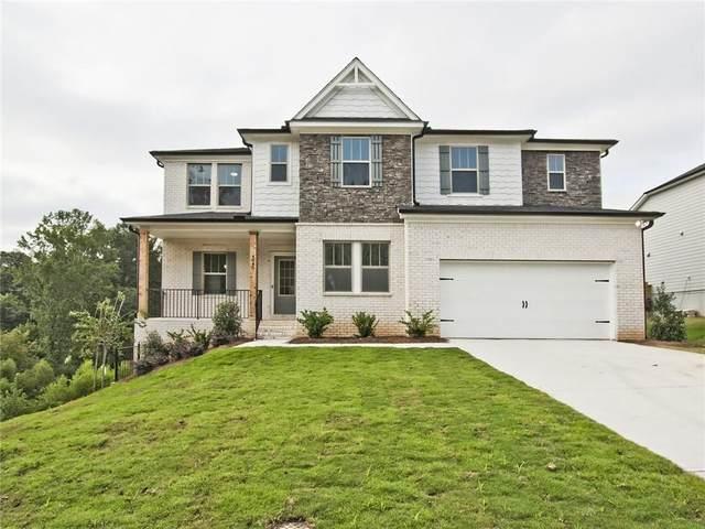 4840 Columbia Street, Cumming, GA 30040 (MLS #6739116) :: North Atlanta Home Team