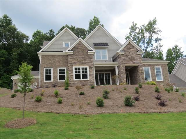 1350 Kings Park Drive, Kennesaw, GA 30152 (MLS #6739521) :: North Atlanta Home Team
