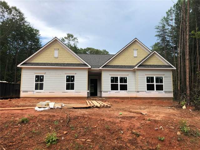 13 Candler Lane, Dawsonville, GA 30534 (MLS #6742998) :: North Atlanta Home Team