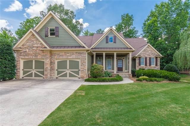 526 Hanover Drive, Villa Rica, GA 30180 (MLS #6744151) :: North Atlanta Home Team