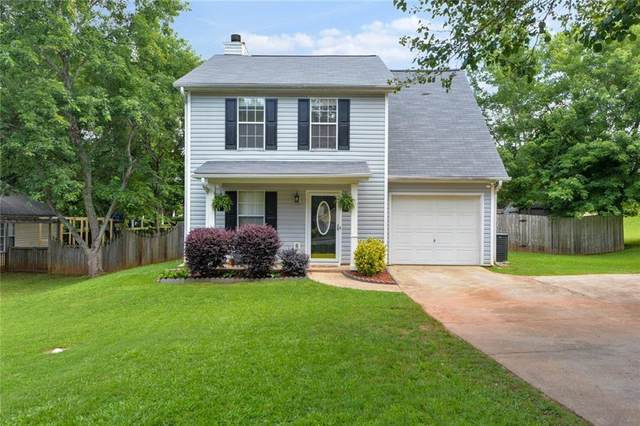15 Cityview Drive, Newnan, GA 30263 (MLS #6744343) :: The Heyl Group at Keller Williams