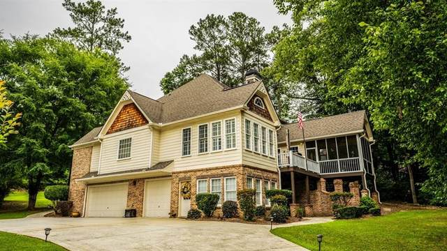3031 Catamaran Cove, Villa Rica, GA 30180 (MLS #6745382) :: North Atlanta Home Team