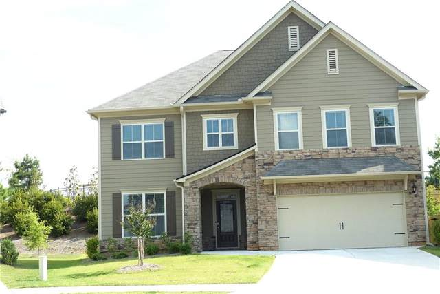 205 Orchard Trail, Canton, GA 30115 (MLS #6746874) :: North Atlanta Home Team