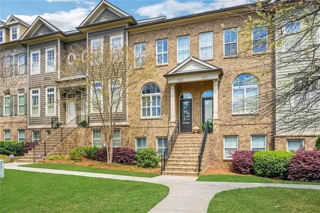 2465 Gatebury Circle, Chamblee, GA 30341 (MLS #6747730) :: North Atlanta Home Team