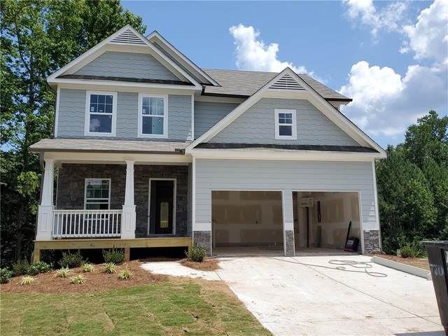 200 Mirage Drive, Dallas, GA 30157 (MLS #6748214) :: North Atlanta Home Team
