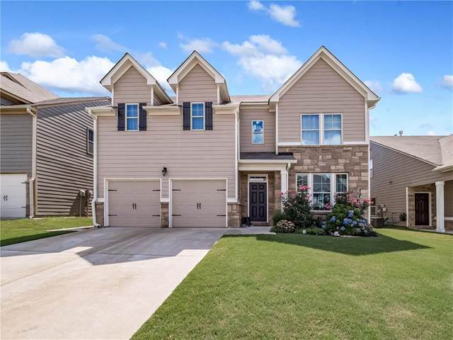 5520 Rialto Way, Cumming, GA 30040 (MLS #6748291) :: Kennesaw Life Real Estate