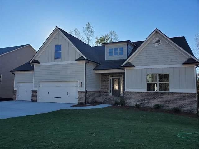 545 Wilbur Drive, Hoschton, GA 30548 (MLS #6748456) :: North Atlanta Home Team