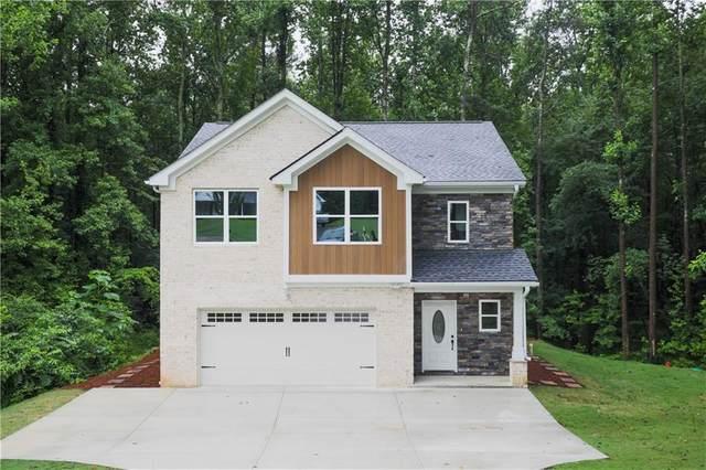 3373 Briarglen Circle, Buford, GA 30519 (MLS #6749855) :: North Atlanta Home Team