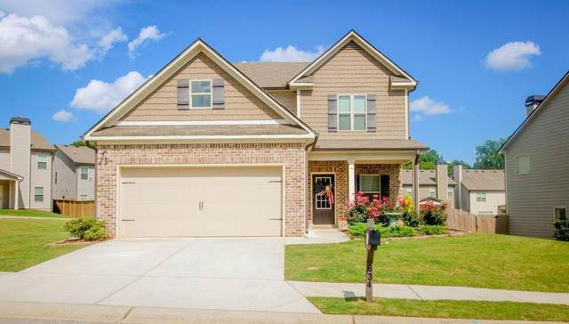 634 Amaranth Trail, Hoschton, GA 30548 (MLS #6750195) :: North Atlanta Home Team