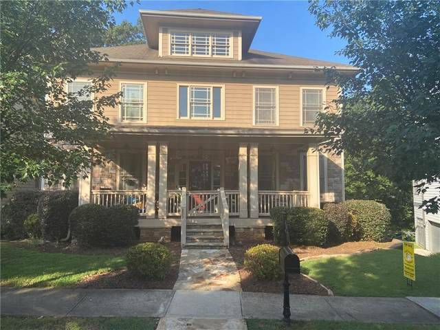 1361 Dupont Commons Circle NW, Atlanta, GA 30318 (MLS #6751176) :: The Zac Team @ RE/MAX Metro Atlanta