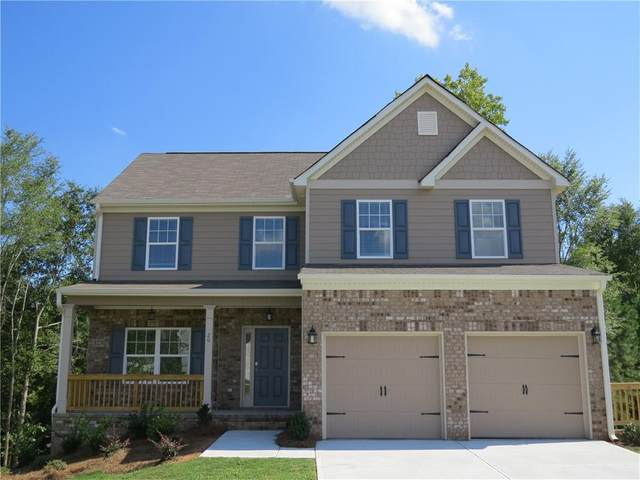 20 Wayland Court, Covington, GA 30016 (MLS #6751932) :: Tonda Booker Real Estate Sales