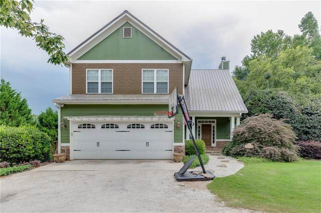 1068 Yarbrough Ridgeway Road, Maysville, GA 30558 (MLS #6753483) :: North Atlanta Home Team