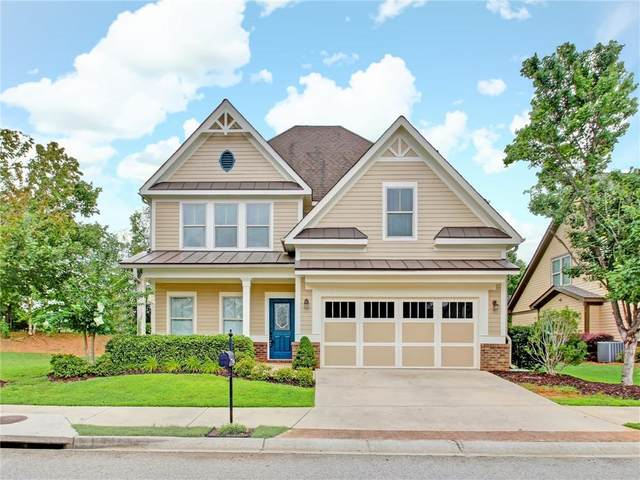 384 Meeting Street, Mcdonough, GA 30252 (MLS #6754156) :: North Atlanta Home Team