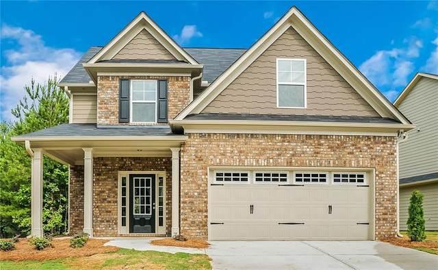 Lot 33 Soapstone Drive, Cornelia, GA 30531 (MLS #6756746) :: North Atlanta Home Team