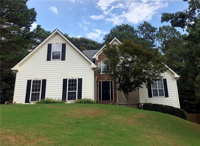 677 Swans Landing Drive, Dacula, GA 30019 (MLS #6757048) :: North Atlanta Home Team