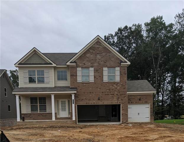 561 Hinton Farm Circle, Dacula, GA 30019 (MLS #6758748) :: North Atlanta Home Team