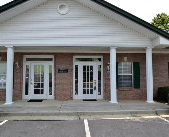 109 Lee Byrd Road, Loganville, GA 30052 (MLS #6763720) :: North Atlanta Home Team