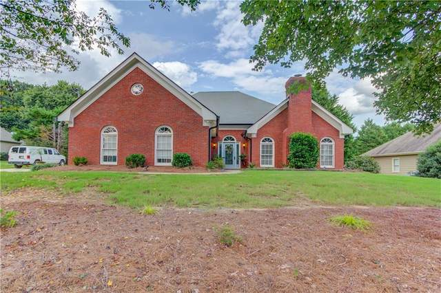 2460 Waterton Ridge Trail, Grayson, GA 30017 (MLS #6764239) :: North Atlanta Home Team