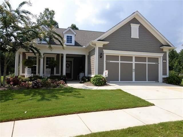 145 Jasper Court, Griffin, GA 30223 (MLS #6764371) :: North Atlanta Home Team