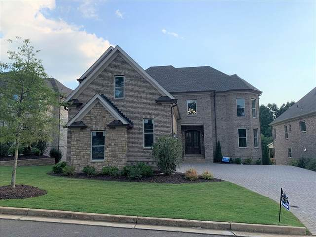 1235 Noble Lane, Marietta, GA 30062 (MLS #6764542) :: North Atlanta Home Team