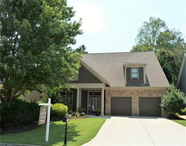 1863 Tranquil Field Drive, Acworth, GA 30102 (MLS #6765589) :: North Atlanta Home Team