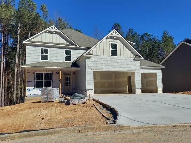 142 Sparkleberry Lane W, Dallas, GA 30132 (MLS #6768730) :: North Atlanta Home Team