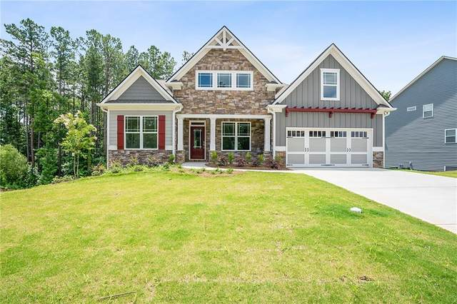 48 Dunston Way, Villa Rica, GA 30180 (MLS #6770721) :: North Atlanta Home Team