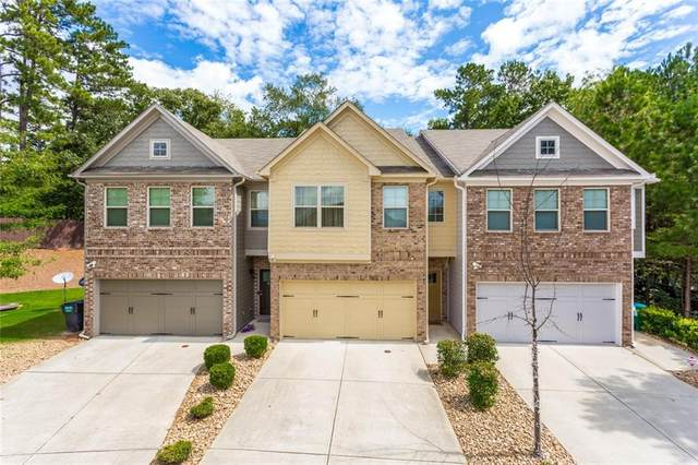1557 Paxton Drive SW, Lilburn, GA 30047 (MLS #6771016) :: Keller Williams