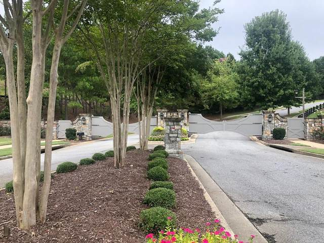 305 Timberview Trail, Alpharetta, GA 30004 (MLS #6771382) :: The Cowan Connection Team