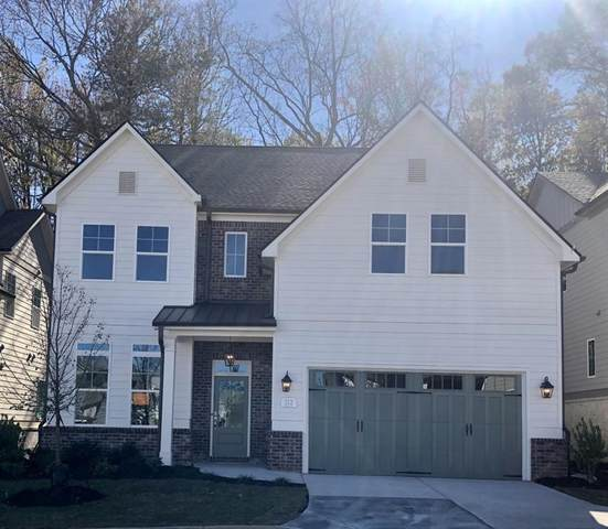 312 Senna Street, Marietta, GA 30064 (MLS #6772372) :: North Atlanta Home Team