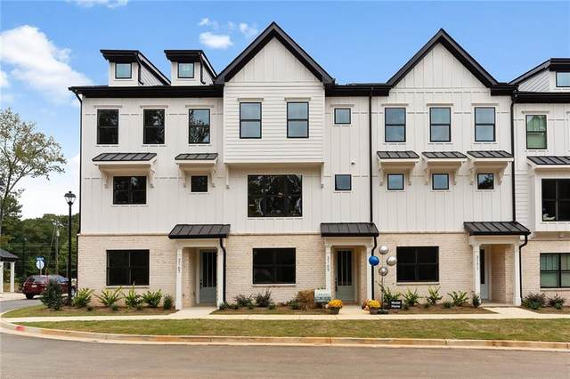 3181 Kincaid Drive, Decatur, GA 30033 (MLS #6776100) :: North Atlanta Home Team