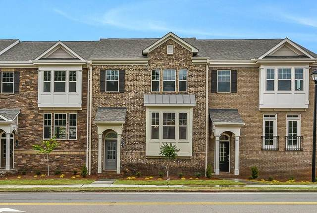 10004 Jack Drive #11, Roswell, GA 30076 (MLS #6776109) :: The Cowan Connection Team