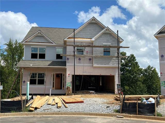 1566 Castleberry Lane, Buford, GA 30518 (MLS #6776399) :: The Cowan Connection Team