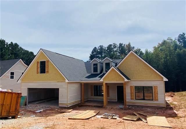504 Tucker Trail, Bremen, GA 30110 (MLS #6778784) :: North Atlanta Home Team