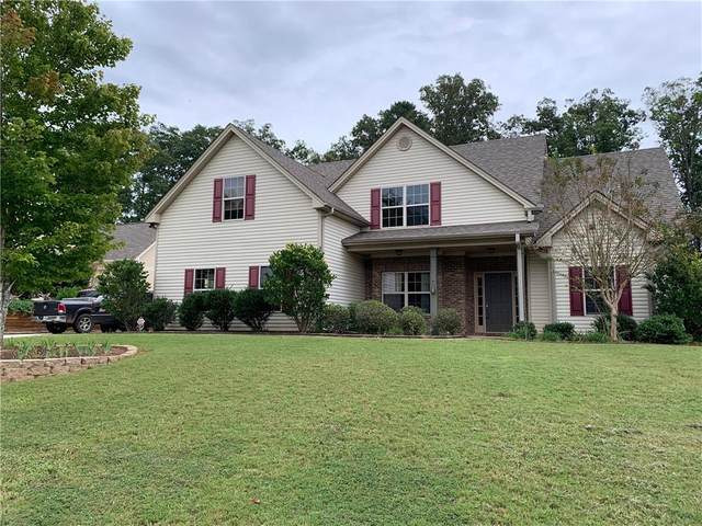 141 Cypress Drive, Jefferson, GA 30549 (MLS #6780323) :: The Hinsons - Mike Hinson & Harriet Hinson