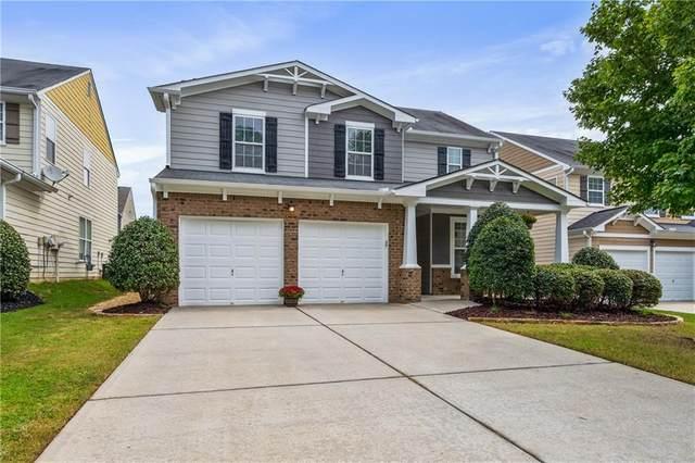 1514 Justine Way SE, Mableton, GA 30126 (MLS #6781306) :: North Atlanta Home Team
