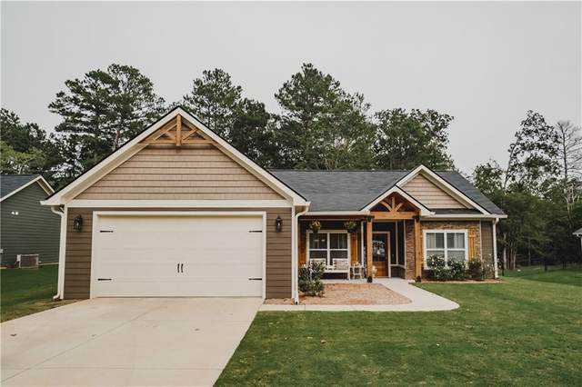 14 Gowen Drive SW, Rome, GA 30165 (MLS #6782453) :: North Atlanta Home Team