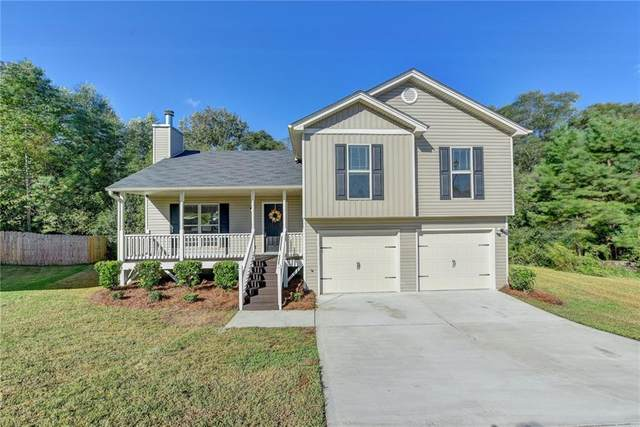 1863 Jessica Way, Winder, GA 30680 (MLS #6782471) :: North Atlanta Home Team