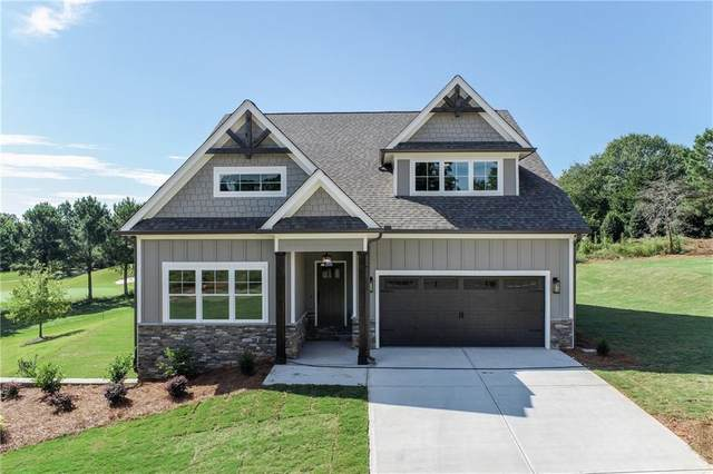 142 Timber Ridge Drive, Toccoa, GA 30577 (MLS #6782506) :: North Atlanta Home Team