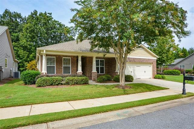 623 Laurel Crossing, Canton, GA 30114 (MLS #6783445) :: Keller Williams Realty Cityside