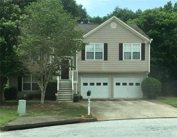 2480 Lofton Court, Lawrenceville, GA 30044 (MLS #6783921) :: Keller Williams Realty Cityside