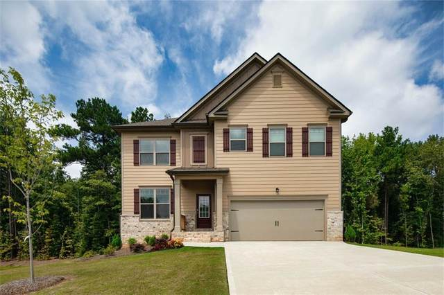 7687 Watson Circle, Locust Grove, GA 30248 (MLS #6783932) :: Path & Post Real Estate