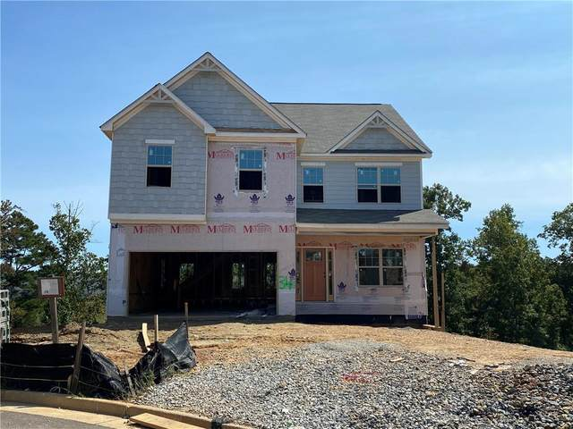 1586 Castleberry Lane, Buford, GA 30518 (MLS #6784248) :: Vicki Dyer Real Estate