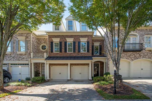 7548 Portbury Park Lane, Suwanee, GA 30024 (MLS #6784532) :: North Atlanta Home Team